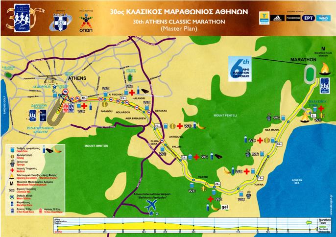 Trasa maratonu w Atenach